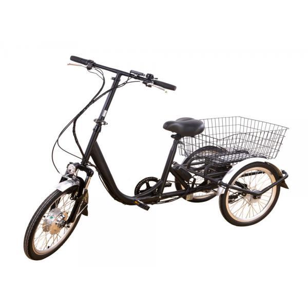 Электротрицикл Elbike Farmer Vip 700W (48V/10,4Ah)